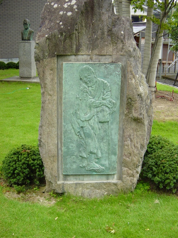 Bas relief at Zen Center
